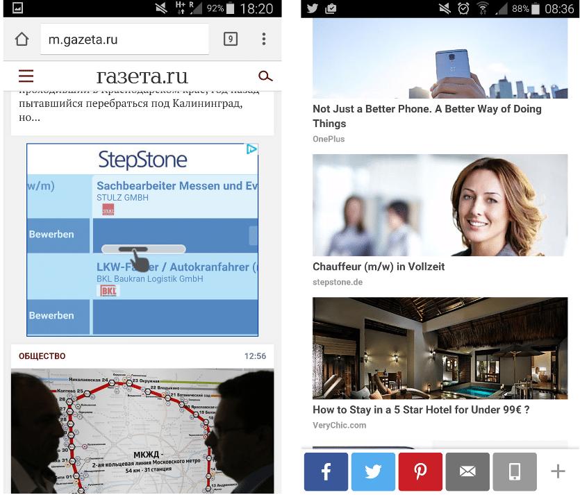 Stepstone Display Ads
